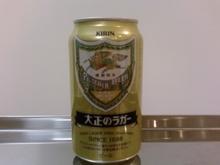 吉祥寺 美容室 NORI blog-画像-0023.jpg