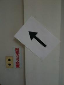 $吉祥寺 美容室 NORI blog