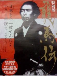 $Masaharu Kudo