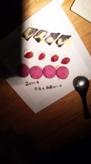 NORI 杉田友也-101226_221600.jpg