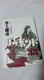 NORI 杉田友也-110331_001705.jpg