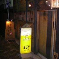 NORI 杉田友也-200x200_square_45790.jpg