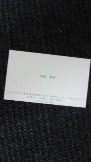 NORI 杉田友也-110713_211153.jpg