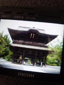 NORI 杉田友也-110817_173012.jpg