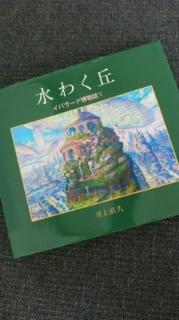 NORI 杉田友也-110828_195908.jpg