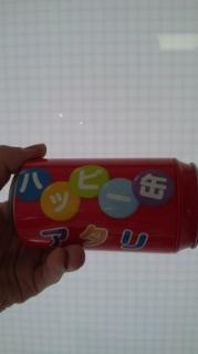 NORI 杉田友也-110923_145432.jpg